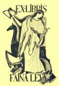 EX-LIBRIS FAINA LEVY (odkaz v elektronickém katalogu)
