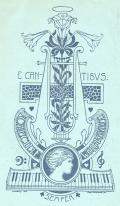 CAECILIA WOLBRANDT (odkaz v elektronickém katalogu)
