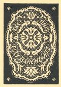 EX LIBRIS ELLY BARCHEWITZ (odkaz v elektronickém katalogu)