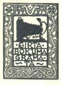 GIRTA BOKUMA GRÁMATA (odkaz v elektronickém katalogu)