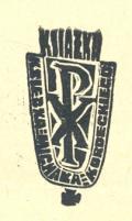KSIAZKA księdza Michała Kordeckiego (odkaz v elektronickém katalogu)