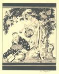 [Japonský čajový obřad] (odkaz v elektronickém katalogu)