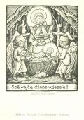 Lužickosrbský Betlem (odkaz v elektronickém katalogu)