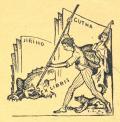 JIŘÍHO GUTHA EX LIBRIS (odkaz v elektronickém katalogu)