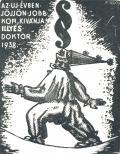 Az uj évben jöjjön jobb kor, kivánja Illyés Doktor 1938 (odkaz v elektronickém katalogu)
