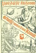Z hvězdářské knihovny artusse svobod. pána Krause (odkaz v elektronickém katalogu)