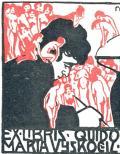EX LIBRIS QUIDO MARIA VYSKOČIL (odkaz v elektronickém katalogu)
