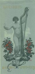 EX LIBRIS MUDOR OTTO KUN (odkaz v elektronickém katalogu)