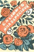 EX LIBRIS MILA DAPECIOVÁ (odkaz v elektronickém katalogu)