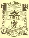 EX LIBRIS LUDWIG DAUME (odkaz v elektronickém katalogu)