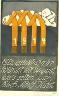 Ein Gut Neujahr Wünscht mit Vergunst, Wies selten war Euch Adolf Kunst (odkaz v elektronickém katalogu)