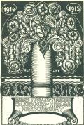E914-1915 EX LIBRIS ROTES KREUZ-KRIEGS HILFSBUERO-KRIEGS FUERSORGEAMT (odkaz v elektronickém katalogu)