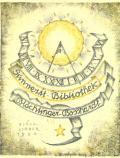 Sümmezit Bibliothek Blöchlinger-Bosshardt (odkaz v elektronickém katalogu)