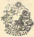 EIGENTUM VON K.A.HALBACH (odkaz v elektronickém katalogu)