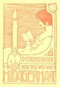 HILDA GERHART (odkaz v elektronickém katalogu)