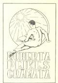 ROBERTA PEIKES GRAMATA (odkaz v elektronickém katalogu)