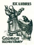 Ex libris Gheorghii Koritáry (odkaz v elektronickém katalogu)